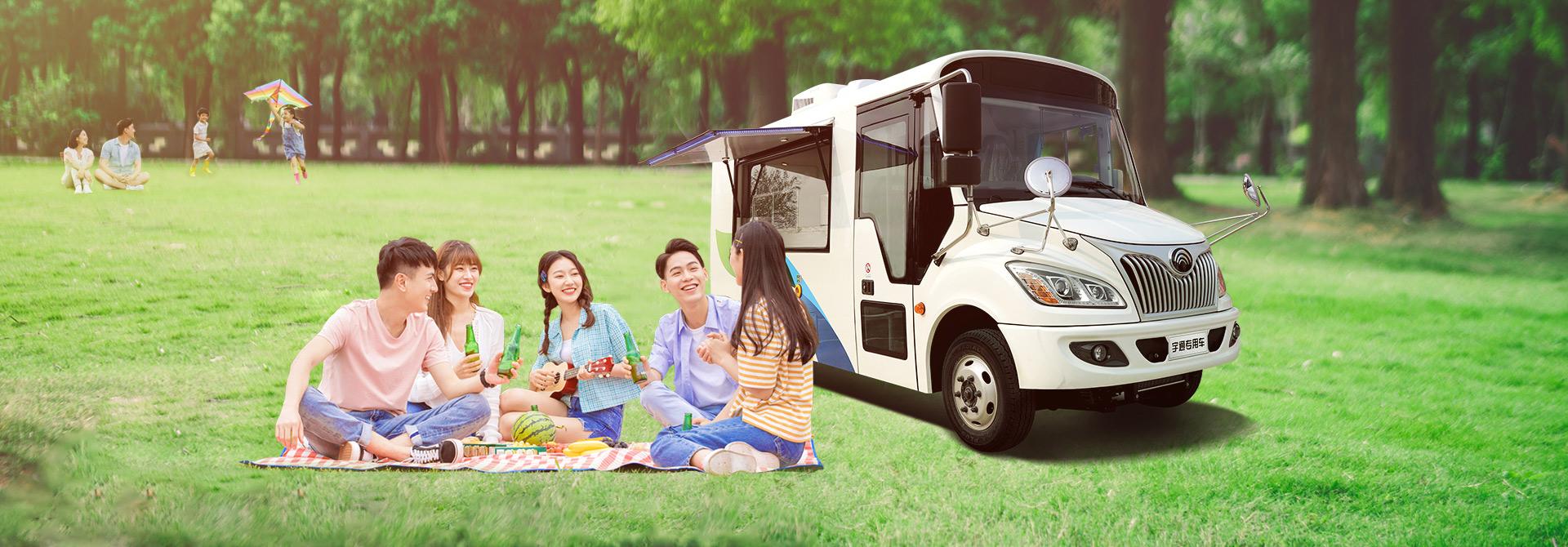 餐车banner3